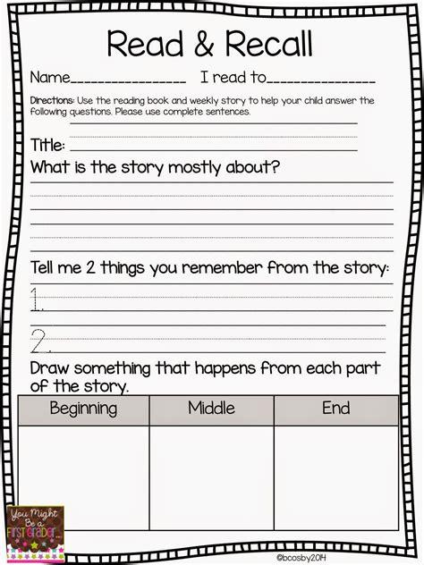 2nd Grade Reading Assessment Printable