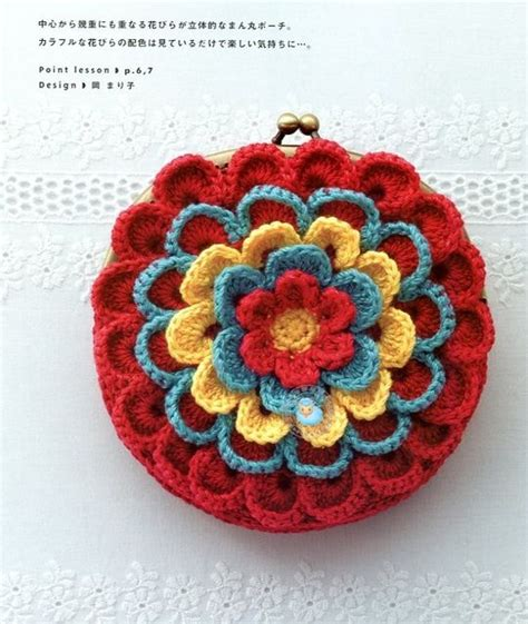 heart pattern xuite 262 best images about crochet small bags purses and