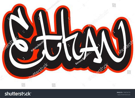 name style design ethan graffiti font style name hiphop stock vector