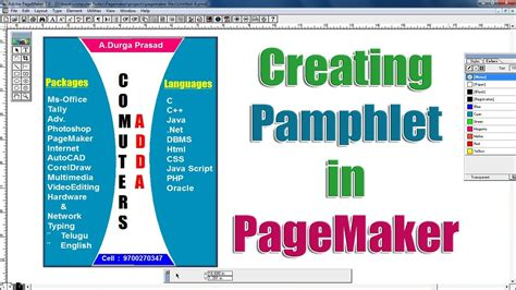 pattern maker online course creating phlet in page maker project 7 www