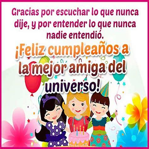 Im 225 Genes De Cumplea 241 Os Con Frases Lindas Frases Para | 28 tarjetas y agradecimientos felicitaciones para www