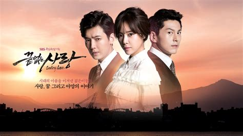 film drama korea endless love endless love 끝없는 사랑 drama picture gallery