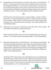 Essay On Science And Future For Class 10 by Cbse 2016 Class 12 Board Question Paper Set 3 10 Years Question Paper