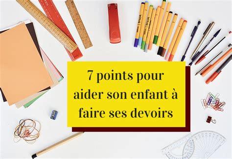 Faire Ses Plan De Maison 3526 by Faire Ses Plan De Maison Faire Plan De Maison 28 Images