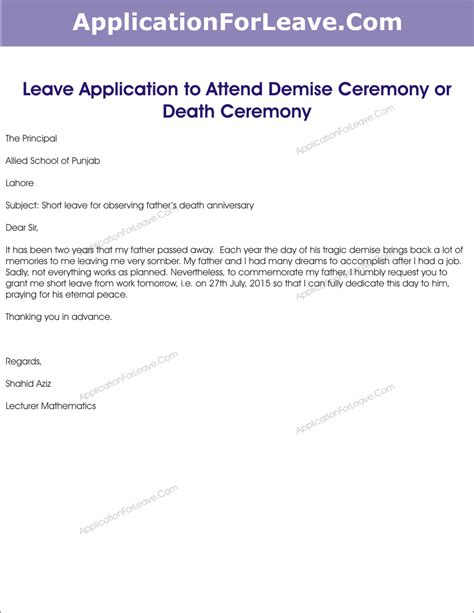 Excuse Letter Due To Anniversary Sle Leave Application For Anniversary