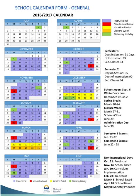 High School Calendar 2016 2017 School Calendar Saanich School District