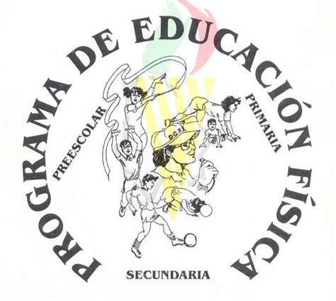 educaci n f sica p gina 2 monografias educaci 243 n f 237 sica concepto de educaci 243 n f 237 sica
