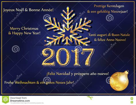 new year greeting card 2017 in many languages stock
