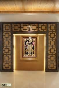interior design ideas for pooja room lighting home design