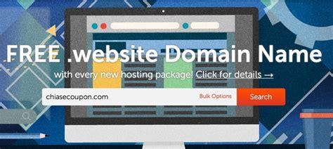 step van  website hosting  domain