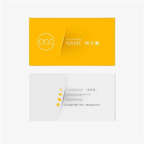 Personal Business Card Template Illustrator by Unique Business Card Template Ai Gift Themes