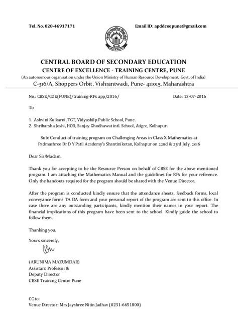 simple appointment letter for school appointment letter for rps ms ashvini and mr shriharsha