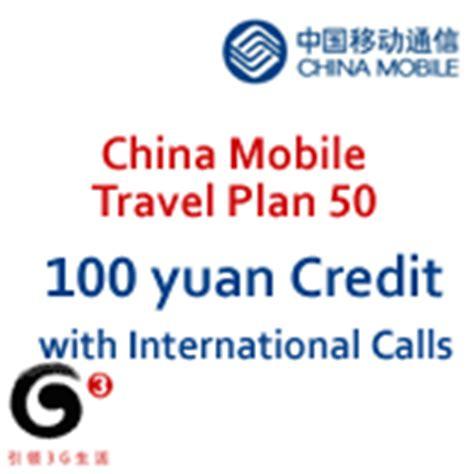 china mobile sim card china mobile prepaid sim cards china micro sim cards for