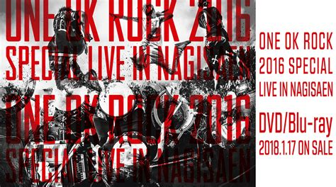 film dokumenter one ok rock a sketch official site