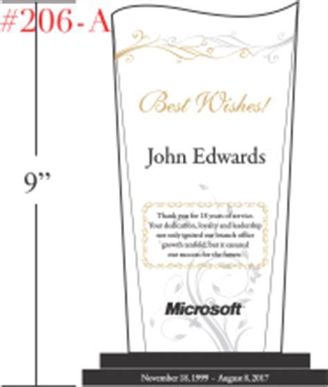 Wave Corporate Retirement Gifts   Crystal Central