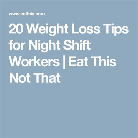 Shift humor night shift quotes night shift funny night shift sleep