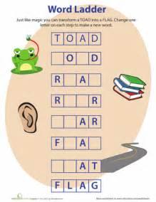 Fun 3rd grade vocabulary education com