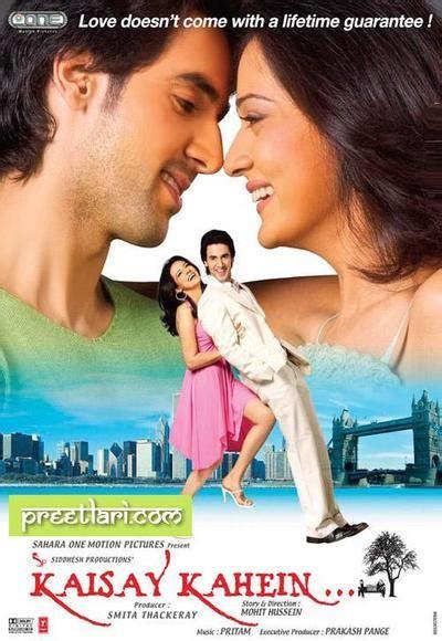 streaming film london love story full movie kaisay kahein 2007 full movie watch online free