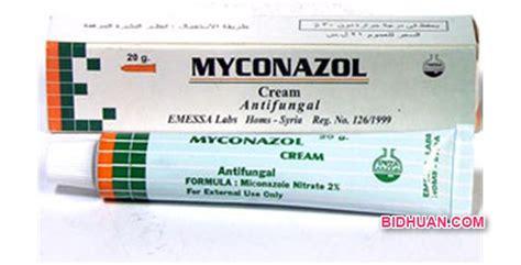 Obat Jamur Kulit Tradisional Paling Uh 4 obat kurap paling uh yang efektif atasi jamur kulit
