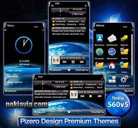 nokia 5233 orignal themes download nokia 5233 themes softwares