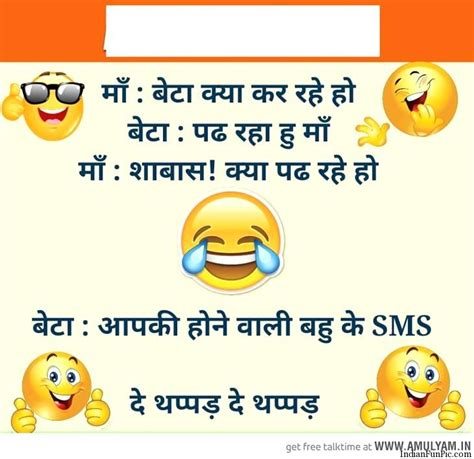 wallpaper whatsapp jokes funniest jokes for whatsapp quote inspiring quotes and