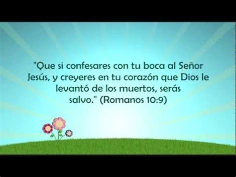 versos de animo 171 letreros cristianos com imagenes vers 237 culos b 237 blicos de fe youtube