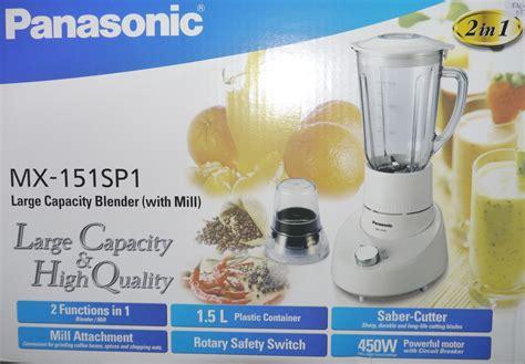 Blender Electrolux Cruzo panasonic 2 in one large capacity blender with mill cebu
