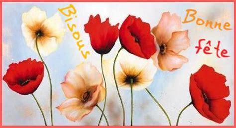 Carte De Fetes Gratuites by Carte Bonne F 234 Te Gratuite 224 Imprimer Cartes Gratuites