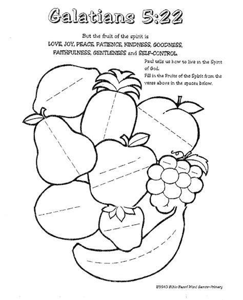 free coloring pages of fruit of the spirit maze
