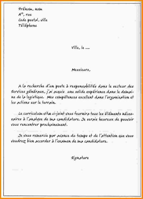Exemple De Lettre De Demande De Stage Acad Mique Pdf demande de stage exemple simple