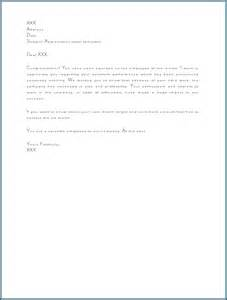 Appreciation Letter For Employee Performance Appreciation Letter Samples To Write Personal Or