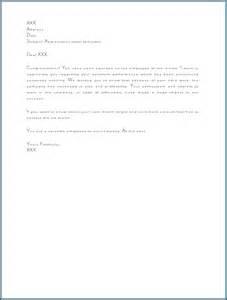 appreciation letter of good performance sample letter of employee good performance cover letter appreciation letter for performance sample appreciation