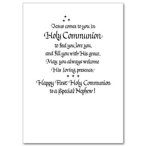 Wedding Preparation Bible Verses by Nephew Communion Card Communion Nephew