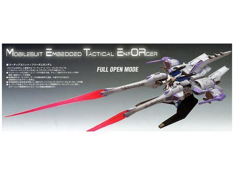 Maianan Bandai Hg 1 144 Meteor Unit Freedom Gundam 1 144 hg meteor unit freedom gundam by bandai hobbylink japan