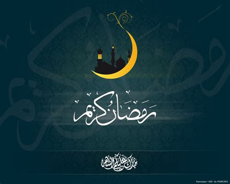 Wallpaper Ramadhan Keren | wallpaper keren bulan ramadhan