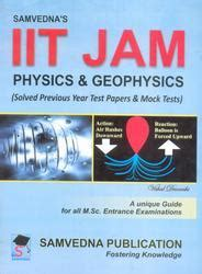 reference book for jam iit jam msc physics reference books
