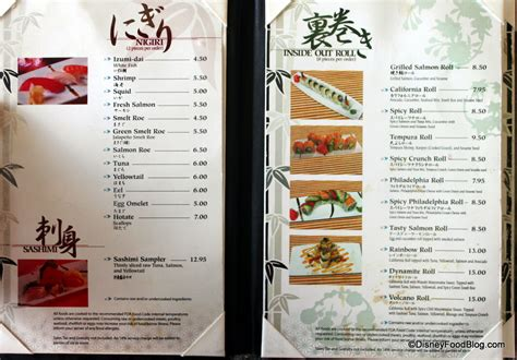 Tokyo Table Menu by Review Tokyo Dining In Epcot S Japan Take On Disney
