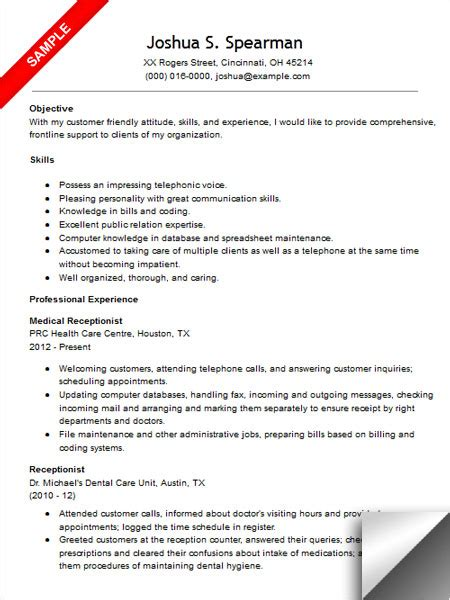 resume exles for medical office receptionist
