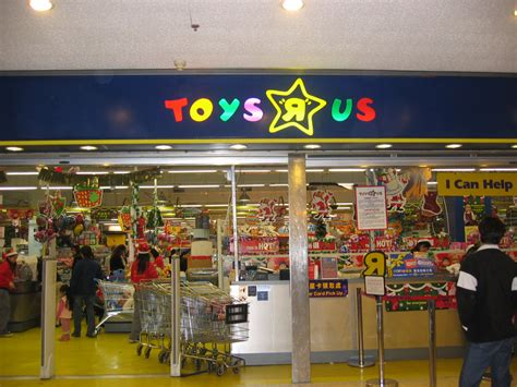 Where Can I Get A Toys R Us Gift Card - toys quot r quot us wikiwand