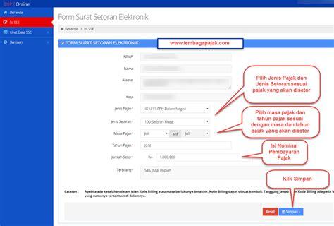 cara membuat ssp e billing cara bayar pajak dengan ebilling