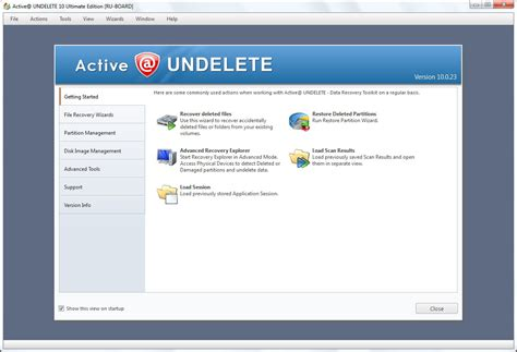 free full version undelete software active undelete 10 professional crack and serial key full