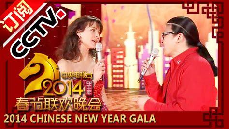 cntv new year gala 2014 new year gala year of horse 歌曲 玫瑰人生 刘欢