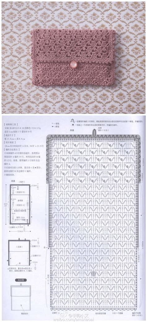 crochet pattern bag diagram crochet purse pattern only diagram good enough