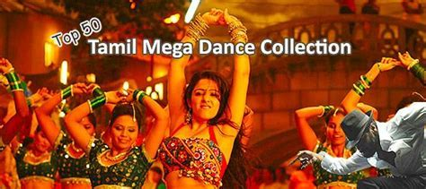 Top 50 Tamil Mega dance songs collection listen and