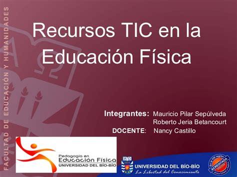 recursos educativos para la clase de educacin fsica el blog de programas tic para apoyar las clases de educaci 243 n f 237 sica