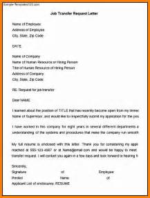 request letter for job transfer job transfer acceptance