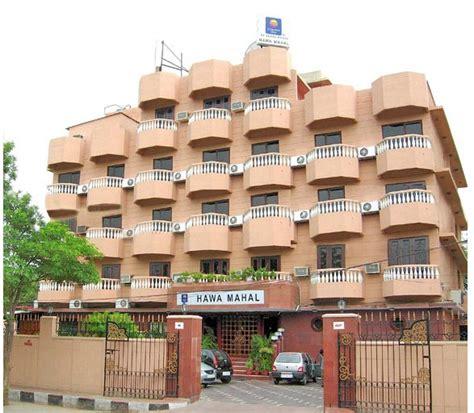 comfort inn jaipur jaipur hotels budget hotels in jaipur