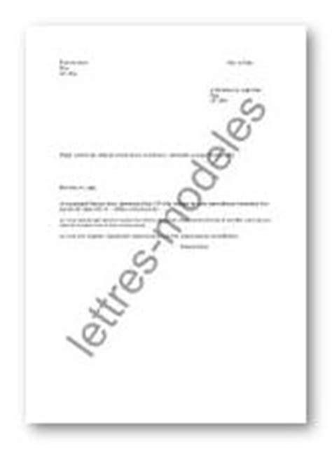 Lettre Demande De Visite Prison Mod 232 Le Et Exemple De Lettres Type Permis De Visite En Prison 1
