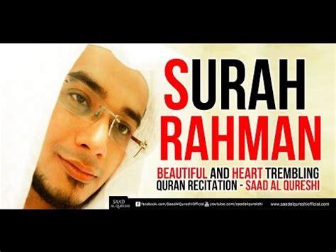 saad al qureshi quran mp3 download surah rahman سورة الرحمن beautiful and heart trembling