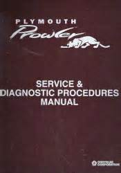service and repair manuals 1997 plymouth prowler instrument cluster 1997 and 1999 plymouth prowler factory service procedures manual